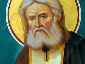Sfantul Seraphim Sarov