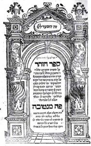 Zohar - Cabala ebraica