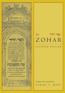 Zohar Standford Press