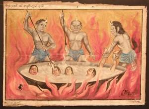 Focurile Gheenei