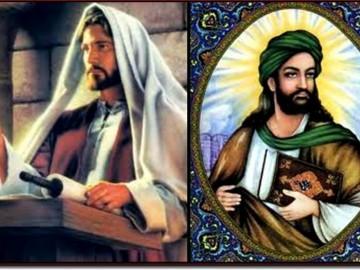 Isus si Mohamed