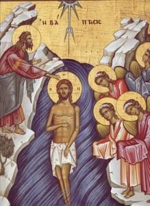 Botezul lui Isus Christos